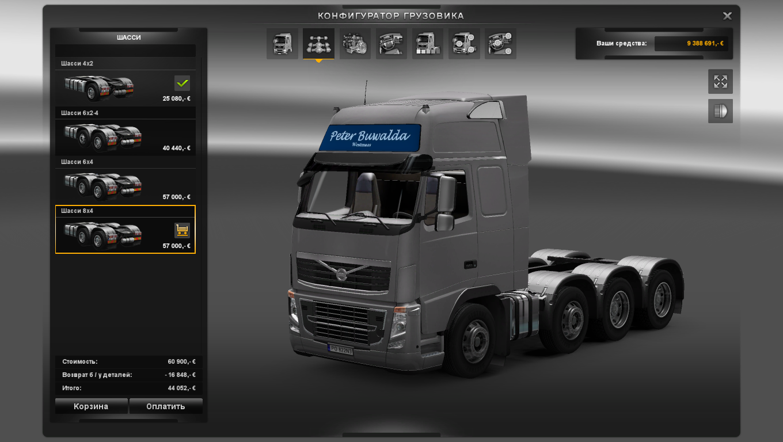 Грузовики Volvo_8x4