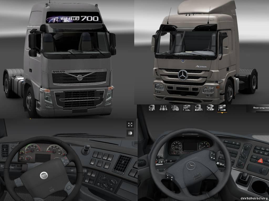 Другое Реальные логотипы грузовиков